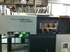 上海光华印刷机械有限公司胶印机加装UV