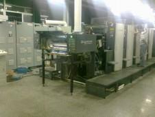 福建三明市康福彩色印刷有限公司胶印机加装UV系统