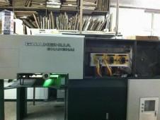 哈尔滨纤会印务有限公司胶印机加装UV系统