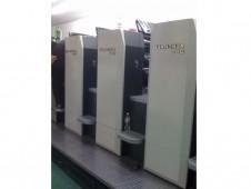 哈尔滨隆舜彩印包装有限公司胶印机加装UV系统