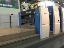 湖北襄阳精美彩色印务包装有限公司胶印机加装UV