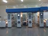汕头市依明机械股份有限公司印刷机加装UV系统