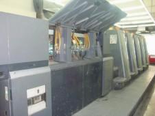 海德堡XL750胶印机加装UV设备