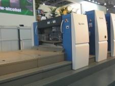 高宝印刷机KBA105加装UV设备