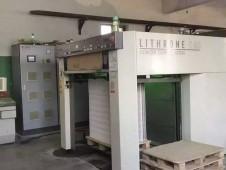 小森(LITHRONE)S40印刷机加装UV设备