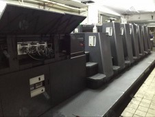 海德堡CD740胶印机加装UV设备