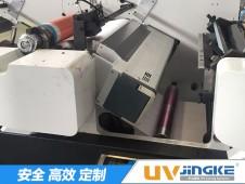 高速柔印机加装UV设备