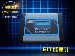 美国进口EIT能量计 MCR-2000UV能量计