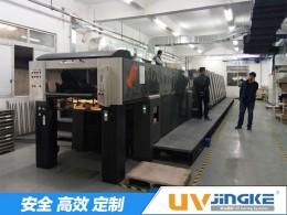 海德堡CD74-10+1胶印机加装UV LED(3汞灯+4LED灯)