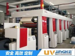 神工柔印机加装水冷UV系统